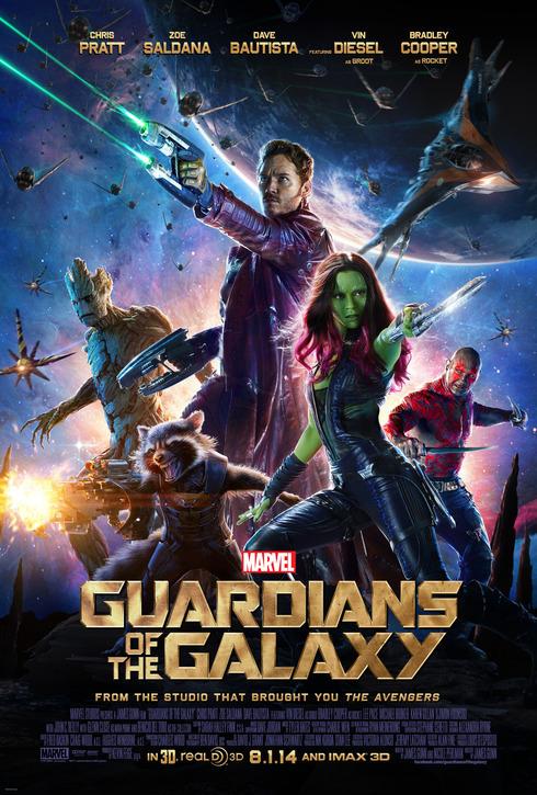 guardian poster 2