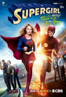 supergil flash